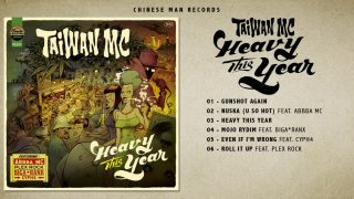Taiwan MC – Heavy This Year (Full EP)