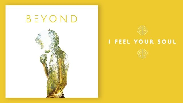 Naâman – I Feel Your Soul (Audio & Lyrics)