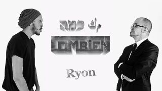 Ryon – Combien – Official Video