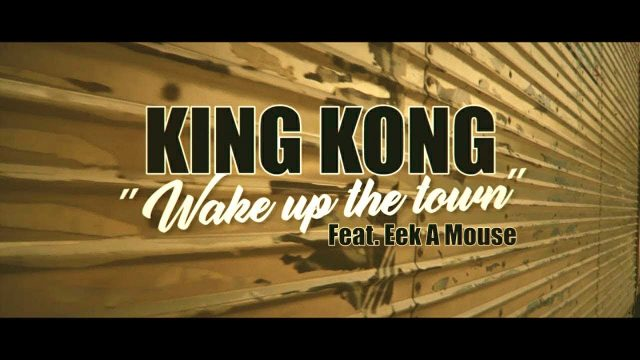 King Kong & Eek A Mouse – Wake Up The Town – Official Video HD